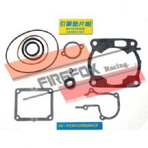 Yamaha YZ125 1989 Mitaka Top End Gasket Kit
